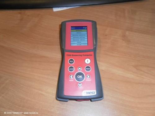 herz-8900-switch