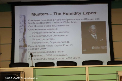 About Munters