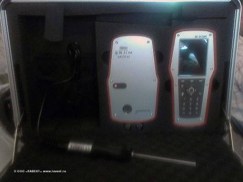 TA scope device