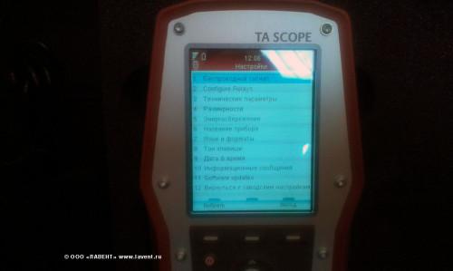 TA scope menu1