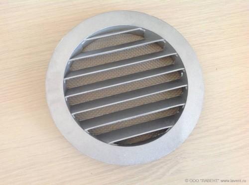 grille2 KPV125