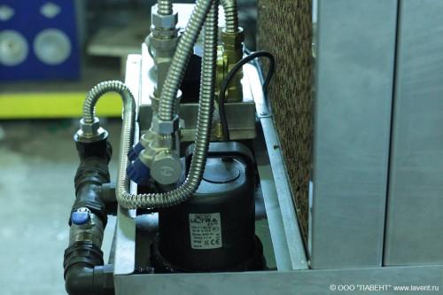cyclone hcu pump