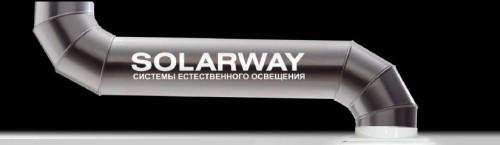 Solarway_tube2