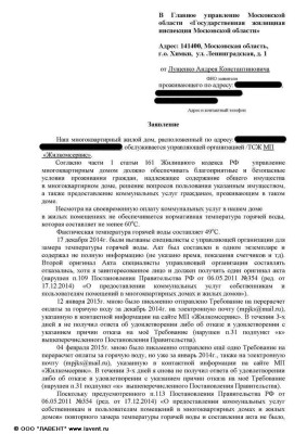 Jilispekciya_1