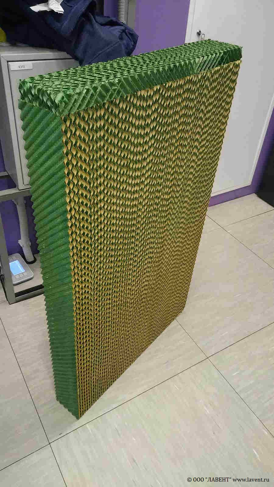 HM3 5000 Celpad