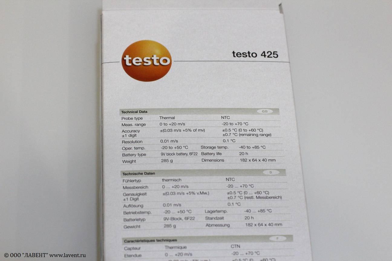 Testo 425